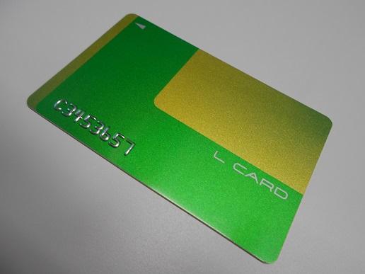レイクのキャッシュカード