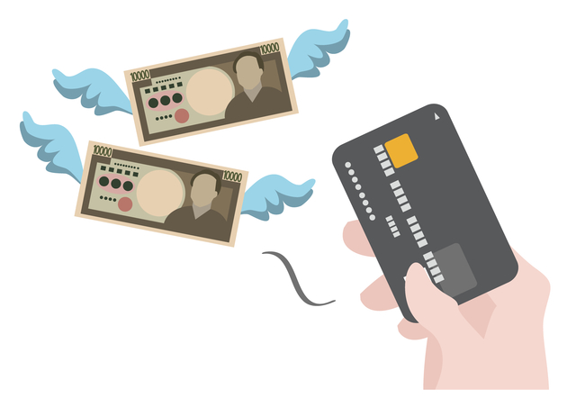 借金を将来的に払えない
