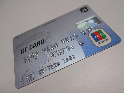 新生カード