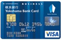 横浜銀行カード